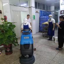 食品厂加工车间用河池自动洗地机营销中心图片