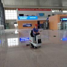 車站保潔用性能好的貴港全自動洗地機供應商圖片
