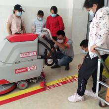 防城港医院用洗地机供应商营销中心图片