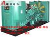 滁州發電機出租(價格優惠,功率齊全)