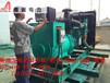 南京發電機出租(價格優惠,功率齊全)