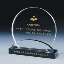 白水晶工艺品价格人造水晶商务纪念摆件青岛党员特殊贡献奖杯图片