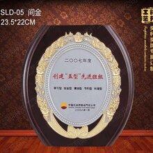 厂家批发直销木质荣誉奖牌哪里有卖颁奖专用奖章图片