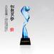上海哪里定做奖杯上海浦东奖杯制作精美琉璃奖杯批发厂家直销特价