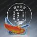 金龙鱼好兆头纪念摆件公司盛大开业道贺礼品乔迁之陶瓷工艺品