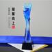 琉璃奖杯凝聚向上力量奖拔河比赛颁发前三名奖品厂家免费刻字定制奖杯深圳