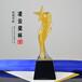 五角星奖杯黄色琉璃奖杯公司年会颁发优秀员工奖品厂家定制色彩流云