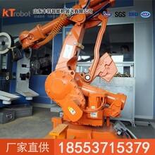 6轴轻型工业机器人(标配)组成