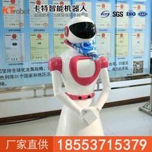 餐饮服务机器人特点,卡特餐饮服务机器人