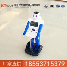 旺仔智能机器人特点,旺仔智能机器人价格