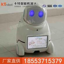 教育机器人价格,教育机器人厂家