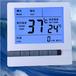 4千瓦大功率地暖温控器,双温双显碳晶墙暖温控器