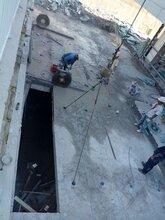 石家庄混凝土切割拆除公司专业绳锯切割墙锯切割