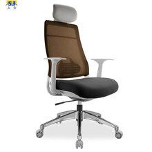 上金主管椅电脑椅电竞椅转椅会客椅JG18011S56GWA图片