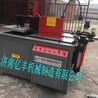 液壓母線加工機多功能銅排機母排折彎機