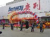 南宁宾阳县哪里有安利产品销售南宁宾阳县安利产品售后服务热线