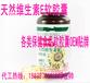 天然维生素E软胶囊OEM贴牌生产
