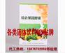 综合果蔬固体饮料代加工,固体饮料OEM/ODM贴牌湖南厂家