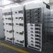 温州上华电气GCS低压开关柜供应商GCS配电柜经济型GCS型壳体信誉保证