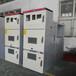 定做KYN28壳体铠装固定式金属封闭电力电气成套设备厂家