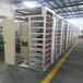 柜架电气GCS电柜型材消防巡检柜低压开关计量控制柜