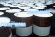 山东厂家长期供应溶剂油价格便宜