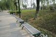 南京户外环保低碳材料设施WPC塑木凳椅木塑公园椅