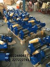 三相电500公斤1吨提升机价格图片