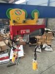 1吨小吊机价格500公斤小吊机厂家图片