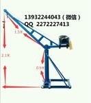 400公斤小吊机旋转小吊机房顶用图片
