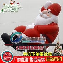 广州厂家直销充气圣诞老人气模批发大量现货快乐时时彩充气圣诞雪花球图片