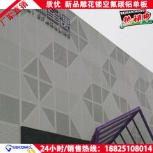 白色冲孔铝单板大工程铝型材单板2.0佳顿来图可定制