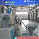 诺源推荐建筑混凝土上料机PP塑料输送机质量保障