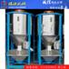 东莞热销立式塑料颗粒搅拌机不锈钢可加热搅拌机