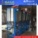 小型鸡鸭饲料搅拌机价格塑料颗粒搅拌机优质不锈钢制诺源供应