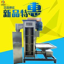 热销佛山杭州PET塑料脱水机立式加热烘干脱水机诺源