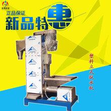 广州立式塑料脱水机全国热销产品塑料立式脱水机