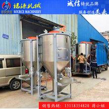 大型搅拌罐1000公斤立式自吸粉碎搅拌机品质保
