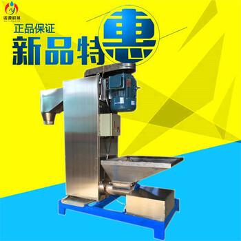 湛江PP再生塑料颗粒脱水机瓶片立式脱水机脱水效率高产量大