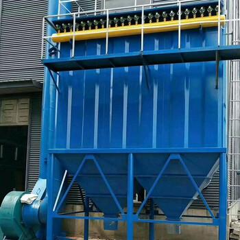 DMC-300型锅炉布袋除尘器