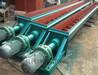 水泥廠WYG型鋼性葉輪給料機質保一年A糧食GW鋼性葉輪給料機尺寸