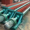 粉状颗粒GX型螺旋输送机生产厂家A新乡倾斜管式螺旋输送给料机