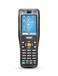 强信号场内应用移动手持终端i3000系列