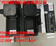 精修野力伺服电机YBL13S-155L13.U图片