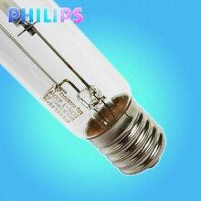 PHILIPS飞利浦SON-T100W/150W高压钠灯管型