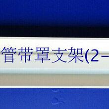 飞利浦TMS018/130支架900mmT8管专用日光支架