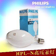 PHILIPS飞利浦HPL-N125W/400W特惠现货