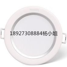 飞利浦闪灵筒灯3.5W/5.5W/6.5W/9W新品LED筒灯