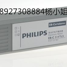 飞利浦原装EB-C218电子镇流器惠州总经销