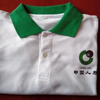 广州服装厂,广州制衣厂,广州工作服厂,工作服广告衫订做